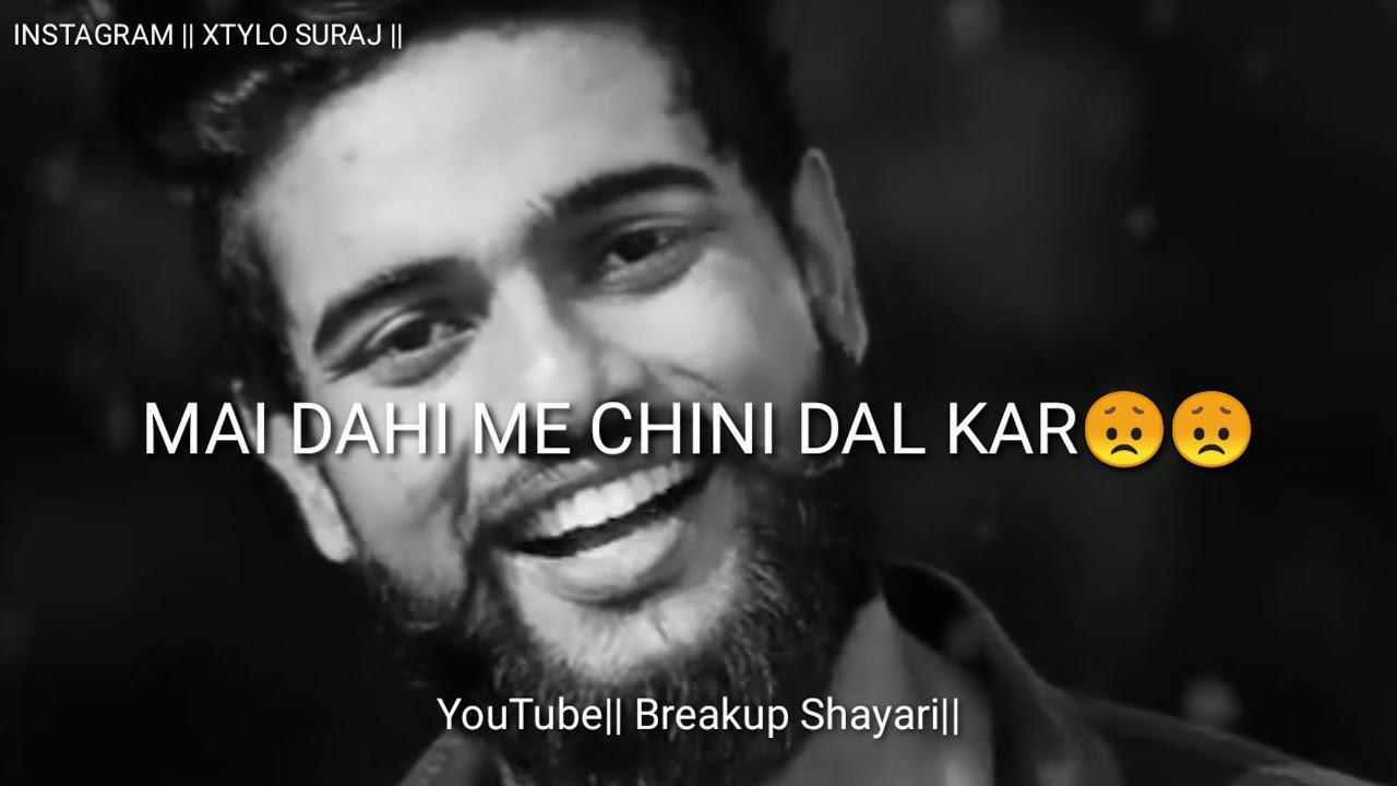 Sad Shayari Whatsapp Status Video 😔Tik Tok Sad Dialogue Whatsapp Status 😭Breakup Shayari