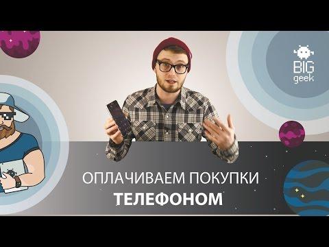 Частые вопросы по Samsung Pay