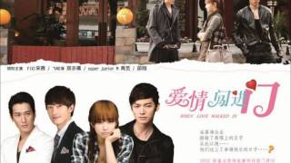 BY2 - 愛情闖進門 (When Love Walked In OST)