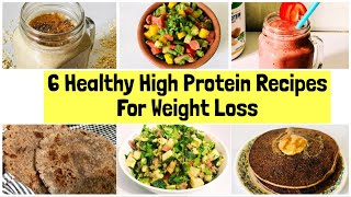 Hope you all like the recipes. find oziva organic plant protein here 👉- http://bit.ly/2vrqduu when are on a weight loss journey, eating food high in ...