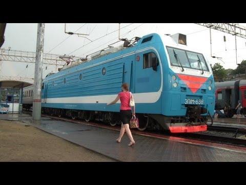 Прибытие ЭП1М-638 с поездом №121 Владикавказ — Санкт-Петербург