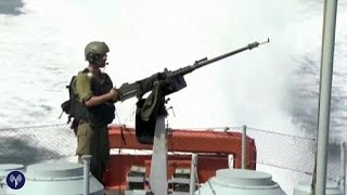 Nahost: Erstmals Einsatz israelischer Bodentruppen