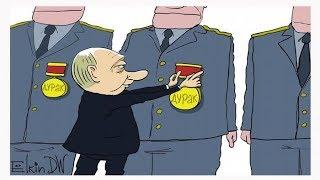 Путин в натуре   ДЕБИЛ