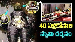 40 ఏళ్లకోసారి స్వామి దర్శనం || Varadharaja Perumal Temple || KANCHIPURAM PERUMAL TEMPLE ||#VTalkTv