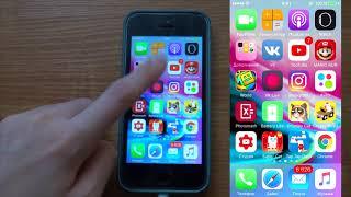 КАК ВЕРНУТЬ СТАРУЮ ВЕРСИЮ ВК? | СПОСОБЫ ДЛЯ iOS И ANDROID