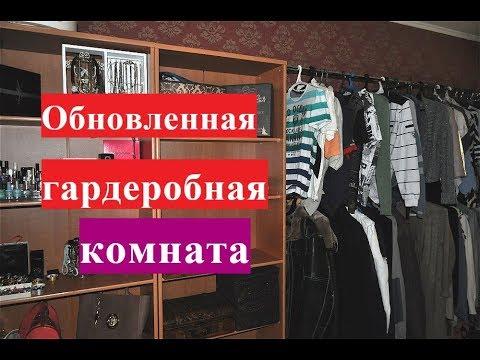 прастые гардеробная комната