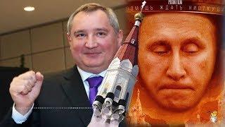 Очередной провал Роскосмоса. Союз навернулся о небесный свод
