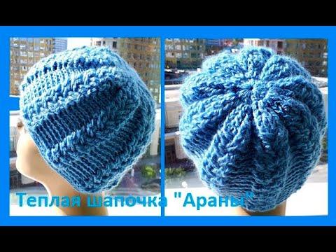 Женские шапки вязаные крючком зимние шапки