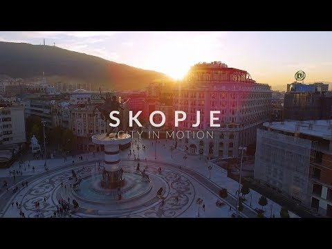 Skopje - City in Motion (1Minute film for Giffoni Film Festival)
