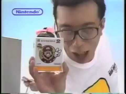 Super Mario Bros 2 The Lost Levels Japanese Commercial