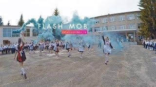 видео Последний звонок 2018