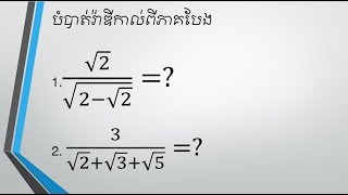 Math Grade: How to learn math  for math grade 9 exam practice  part 2