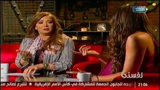 نفسنة |  الميك اب حاجة أساسية ولا رفاهية ..  الشغل  ولا   .. البيت .. لقاء مع أحمد عبد العزيز