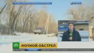 СРОЧНО!!! Журналист НТВ попали ПОД ОБСТРЕЛ в ДНР!!! Украина готовится к войне!!!