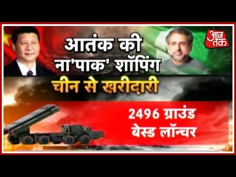Aaj Subah: Pakistan Biggest Weapon Export Deal Ever With China Exposed !!