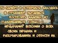 Linkin Park Wisdom Justice And Love Iridescent Lyric Video перевод mp3