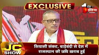 Shanti Dhariwal के बागी विधायकों के खिलाफ अनुशासनात्मक कार्यवाही हो इस बयान के मायने