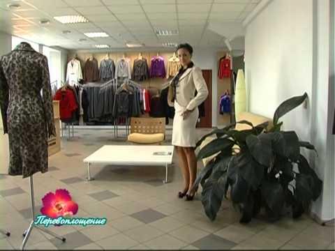 Бизнес мода - женский деловой костюм