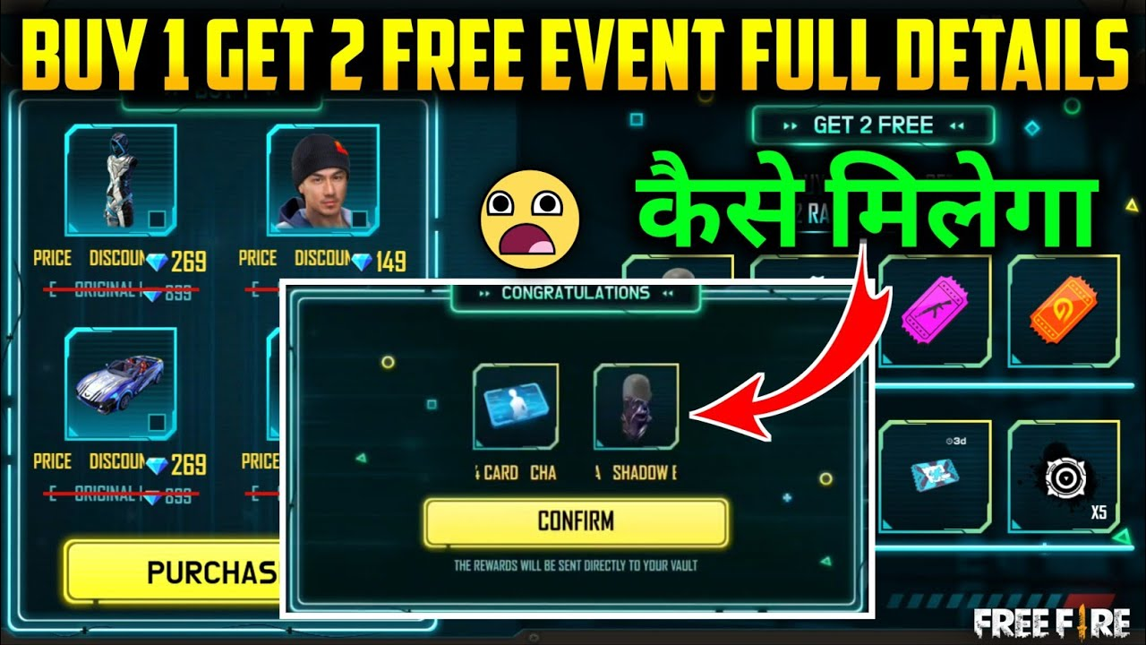FREE FIRE NEW EVENT BUY 1 GET 2 FREE || BUY 1 GET 2 FREE EVENT FULL DETAILS - GARENA FREE FIRE