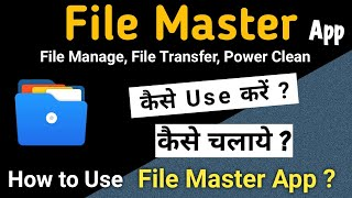 File Master App Kaise Use Kare | How To Use File Master App | #file_master_app screenshot 5