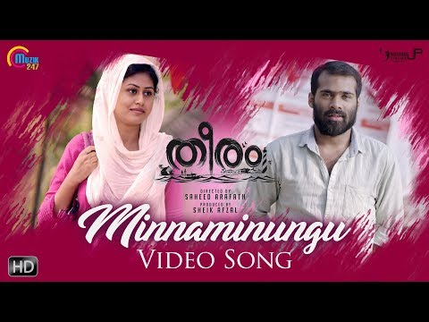 Theeram Malayalam Movie | Minnaminungu Song Video | Najim Arshad, Anweshaa | Afzal Yusuff | Official