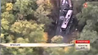 Водитель автобуса чудом выжил в крупном ДТП во Франции(, 2015-10-23T18:35:27.000Z)