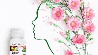 Пусть красота, женственность и здоровье идут рука об руку с вашим мироощущением!  Раскройте свою ист