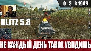 WoT Blitz - Blitz Редкость. Необычные концовки - World of Tanks Blitz (WoTB)