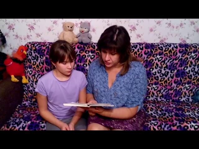 Изображение предпросмотра прочтения – «Екатерина Анатольевна» читает произведение «Честное слово» Л.Пантелеева
