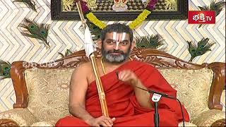 ప్రతి ఒక్కరూ ఈ 8 రకాల గుణాలను కలిగి ఉంటారు | Sri Sri Sri Tridandi Chinna Jeeyar Swamiji | Bhakthi TV