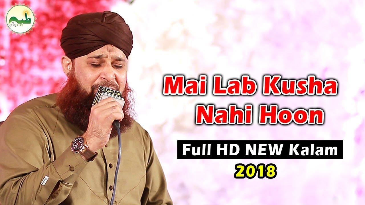 Main lab kusha Nahi ho By Muhammad owais Raza Qadri 2018