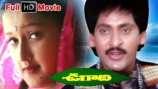Ugadi Full Length Telugu Movie  Dvd Rip