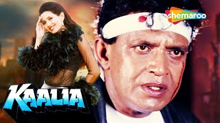 Gambar cover Kaalia (1997) Hindi Full Movie - Mithun Chakraborty - Dipti Bhatnagar - Bollywood Action Movie