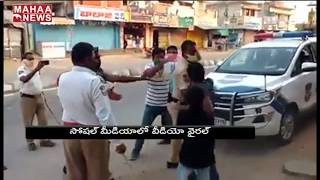 KTR Serious On Wanaparthi Cops Who Beat Up Father In Front of Crying Son | MAHAA NEWS