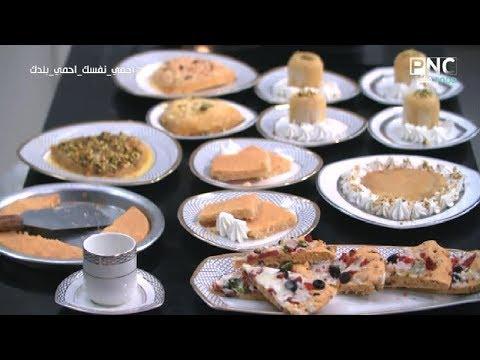 صورة  طريقة عمل البيتزا البلدي يوكل مع الشيف نونا   طريقة عمل بيتزا بدون عجن - مهرجان الكنافة - الكنافة بالمكسرات طريقة عمل البيتزا من يوتيوب