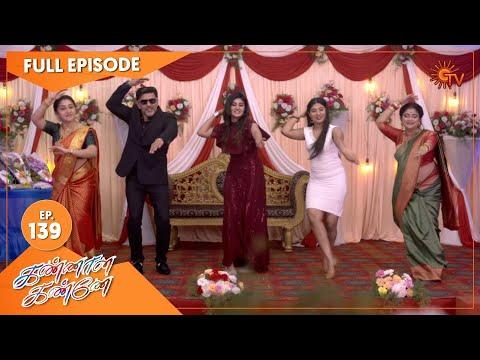 Kannana Kanne - Ep 139 | 19 April 2021 | Sun TV Serial | Tamil Serial