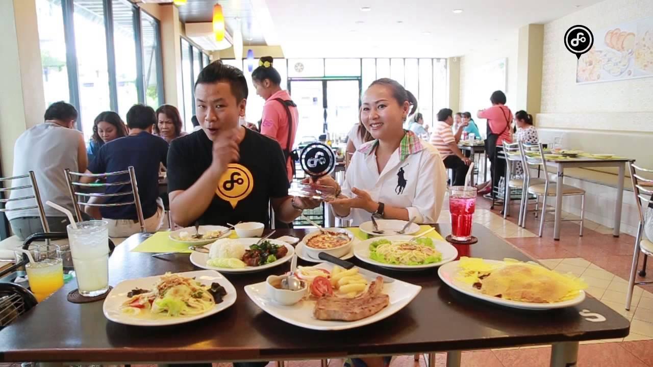 Focus Khonkaen #32 ร้านพิชซ่าแอนด์เบค/เมืองโบราณโนนเมือง อำเภอชุมแพ