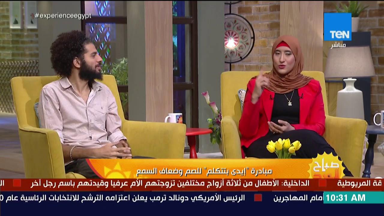 صباح الورد - تفاصيل فيلم أحمد سعد الجديد