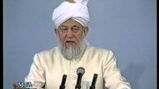 Urdu Khutba Juma on February 27, 1998 by Hazrat Mirza Tahir Ahmad