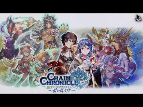Chain Chronicle -Haecceitas no Hikari- Soundtrack