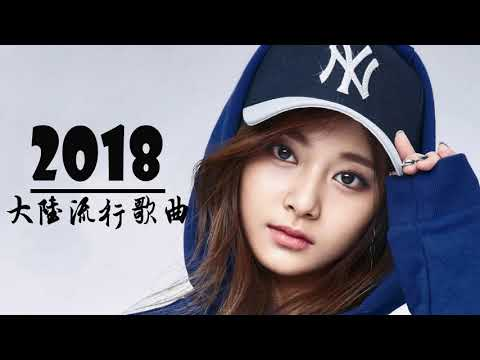 2018 China Pop Songs (Top 100 Chinese Music Artists In 2018)