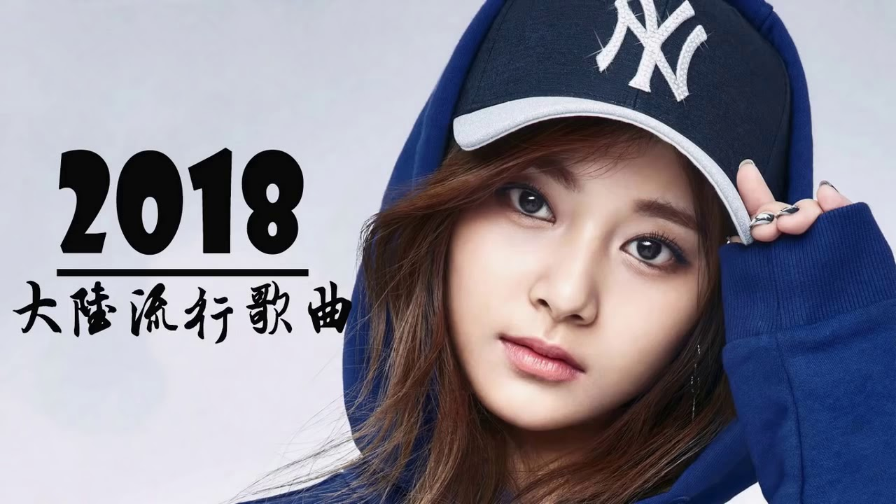 2018 China Pop Songs (Top 100 Chinese Music Artists In 2018) Popular Music Top 10 Music Top In