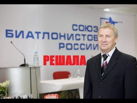 Что будет делать в сборной Польховский и расставание с Малышко. Биатлон 2019-2020