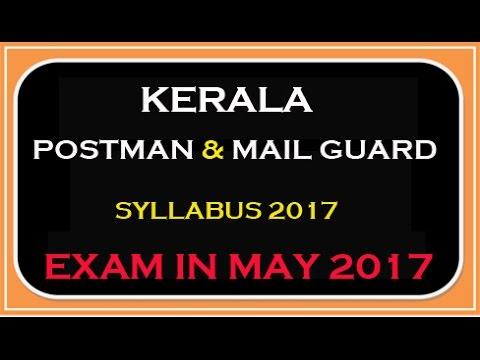 KERALA POSTMAN AND MAIL GUARD EXAM SYLLABUS 2017 || POST MAN EXAM || MAIL GUARD EXAM