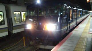 117系 WEST EXPRESS銀河 和歌山方面新宮行き 京都発車