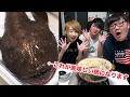 さばいたあんこうで特製味噌鍋を振る舞う!! の動画、YouTube動画。
