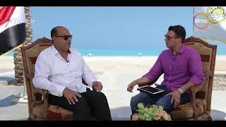 8 الصبح - محافظ مطروح يتحدث عن العيد القومي لمرسى مطروح .. واسبابا أختيار 24 أغسطس له