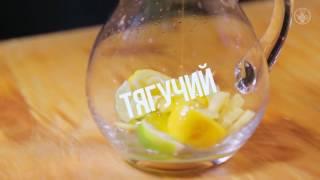 Рецепт приготовления лимонада в Чайхоне №1