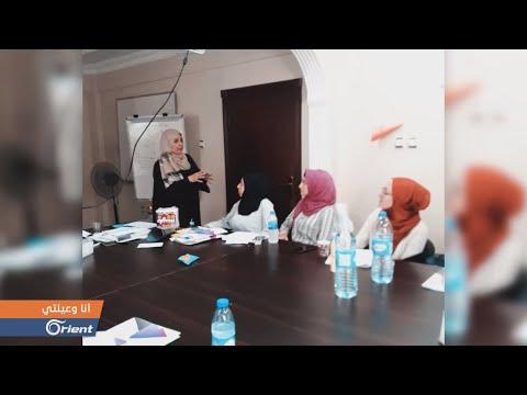 وضحى عثمان ....كاتبة ملهمة لكثير من النساء ومدافعة عن حقوقهن ....تعرفوا عليها؟| انا وعيلتي  - 21:53-2019 / 8 / 19