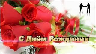 Красивый  ФУТАЖ  С ДНЕМ РОЖДЕНИЯ. красивые футажи и фоны для монтажа
